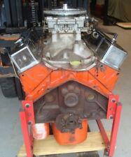 1971 small block chevy complete engine GM 3970024 SBC Camaro Chevelle Nova Vette