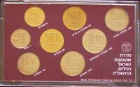 Israel Official Mint New Sheqel Coins Set 1985 Uncirculated