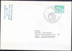 Germany Used Cover Pictorial Cancellation Numismatics - study of Currency Coins