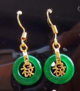 Yellow Gold Plate Green JADE Earring Earrings Circle Bead Lu Word  耳环 322501
