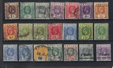 Ceylon KGV 1921-1932 Used Collection inc dies & shades