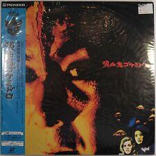 Japan Laserdisc. GOKE / BODYSNATCHER FROM HELL / KYUKETSUKI GOKEMIDORO