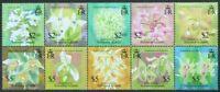 G725 SOLOMON ISLANDS 2004 #975 Orchids, Flowers MNH CV$15