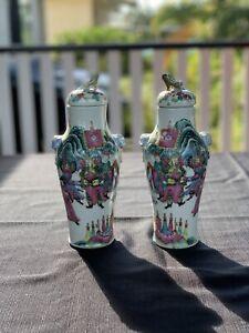 A Pair of Vintage Chinese Lidded Jars