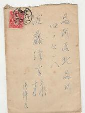 Japon 1 timbre sur lettre ancienne /L386