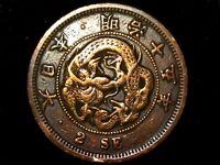 2 sen 1881 CON ERROR Japón era Meiji (ta6)