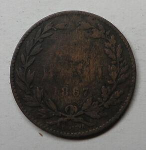 Romania 5 Bani 1867 HEATON Copper KM#3.1
