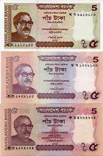 BANGLADESH SET 3 PCS of 5 TAKA 2011 2012 2014 P 53 - NEW UNC