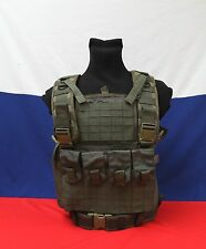 Russian army military spetsnaz SSO SPOSN Legat assault vest plate carrier