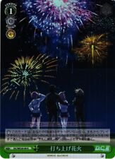 DC/WE30-09 R - Fireworks Launched Foil 1x Near Mint Weiss Schwarz