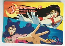 Sailor Moon R PP Card 262