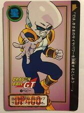 Dragon Ball GT Carddass Hondan PART 28 - 114