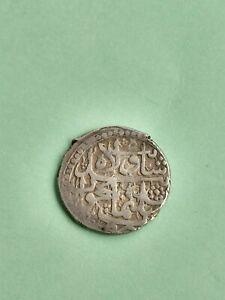 Islamic coin suleiman I 1096 Nakhjavan Armenia Azerbaijan 4 shahi type B Mi2071