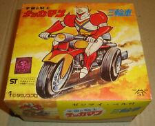 TEKKAMAN: THE SPACE KNIGHT TRICYCLE WIND-UP ALPS ANNI '70