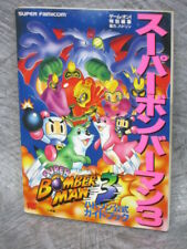 Super Bomberman 3 Hudson Officiel Guide W/Sticker Nintendo Famicom Livre SG99