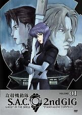 Ghost in the Shell: Stand Alone Complex - 2nd Gig: Vol. 1 (DVD, 2005,...RARE NEW