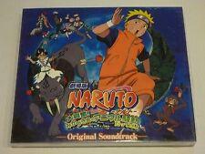 New Naruto Guardians of the Crescent Kingdom Original Soundtrack OST CD Movie #3