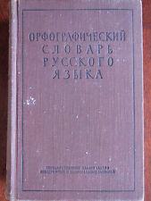 1956 Vintage RUSSIAN Language ACADEMIC SPELLING DICTIONARY Tutorial Soviet Book