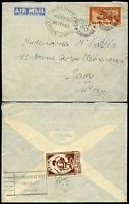 Slogan Cancel George VI (1936-1952) European Stamps