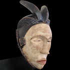 Igbo African Mask   African Tribal Mask   African Art   Tribal Mask   Wood Mask