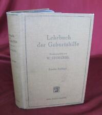 VINTAGE 1923 GERMAN MEDICAL HARDCOVER BOOK – OBSTETRICS TEXTBOOK