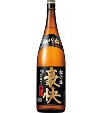 Sake japones Gokai 1'8 L 15% Alcohol seco dry japanese Sake 1.8L bebida drink