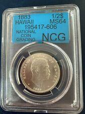 Hawaii Kingdom Hawaiian Half Dollar HAPALUA 1883