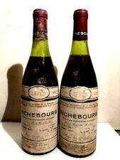 1977 DRC RICHEBOURG GRAND CRU LOT DE 2 BLLES NUMEROS A SUIVRE 1977