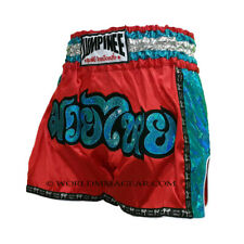 Lumpinee Muay Thai Shorts Retro Fight Kickboxing Men & Women Sizes 26' to 44'