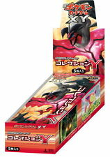 Pokemon Card XY Booster Box Part 1 Collection Y Sealed Xerneas Pack New Japan
