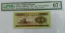 1953 China 1 Jiao PMG67 EPQ SUPERB GEM UNC <P-863> 'Open Star'