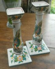Pair Portugal Pottery Hand Painted Candlesticks Pheasant and Floral 23 cm Tall