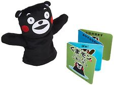 Kumamon's Friendly Puppet & Picture Book w/Puppet