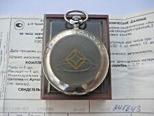 NEW!!! Molnija Russian Pocket Watch