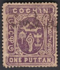 COCHIN INDIAN STATE 1 PUT VIOLET SG 8 FISCAL USED SINGLE POSTAL CAT £ 150