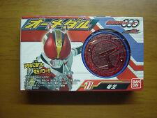 BANDAI Candy Toy O Medal KAMEN RIDER OOO #11 Den-O Tokusatsu Kaiju Japan