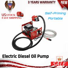 Diesel Oil Pump Portable Self-Priming Type Oil Fuel Transfer Pump 220V 550W New