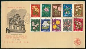 Mayfairstamps Macau 1953 Flowers Combo first Day Cover wwm41687