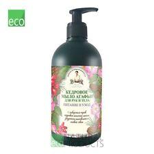 Agafia Natural Liquid Cedar Soap for Hands & Body Nutrition & Care 500ml