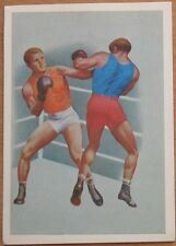 Sport Boxing POST CARD Olympic Champion Boxer Ring Glove Fight Round Rare Rope