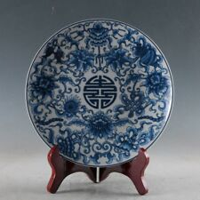 Chinese Porcelain Handmade Flowers Plate Made During The DaQing Qianlong Period