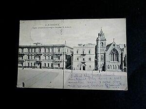 ALEXANDRIE, EGYPT, ST. ANDREN'D CHURCH  -  POSTALLY USED 1915