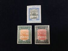 Sudan 1948 Stamp Jubilee & Legislative Assembly Mint Stamp hinged x 3