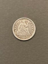 More details for united states 1853 arrows at date half dime