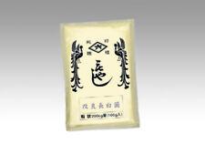 Koji kin starter spore culture 100g for 20kg Specialized for AMAZAKE  kome-koji