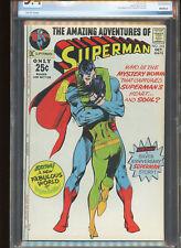 DC: Superman #243 (10/1971) PGX 9.4 NM