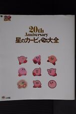 "JAPAN Kirby's Dream Land / Hoshi no Kirby ""Pupupu Daizen"" 20th Anniversary Book"