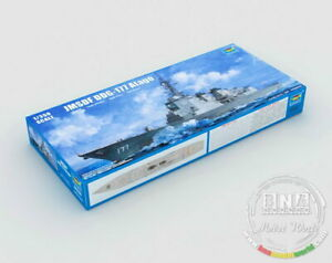 Trumpeter Model kit 1/350 JMSDF DDG-177 Atago