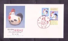 Japan 1993 Year of the Cock  Zodiac , Stamp with Lottery FDC (1)