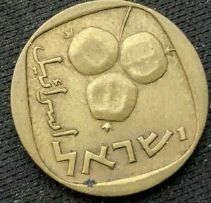 Israel 1961    5  Agorot    Aluminum Bronze     XF Coin    #K325
